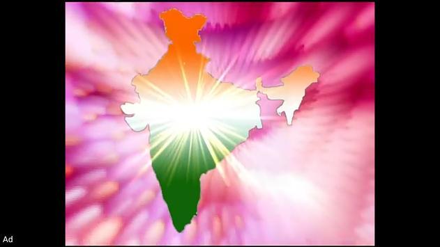 Desh bhakti geet - desh bhakti songs in hindi screenshot 7