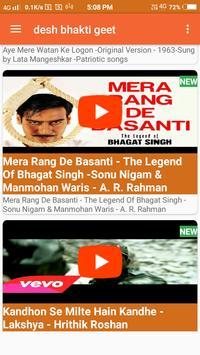 Desh bhakti geet - desh bhakti songs in hindi screenshot 1
