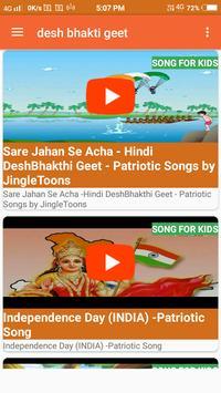 Desh bhakti geet - desh bhakti songs in hindi screenshot 3