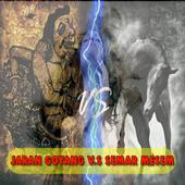 Jaran Goyang v.s Semar Mesem icon