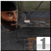 وحدة النمر: كتاب الألعاب 1 icon