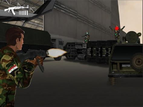 وحدة النمر: كتاب الألعاب 1 screenshot 1