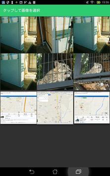 画像をPDF変換 screenshot 1
