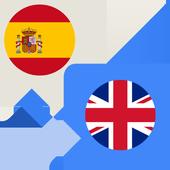 Spanish English Translator icon