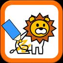 動物 ぬりえ ~ 3歳からの子供向け知育アプリ ~ APK