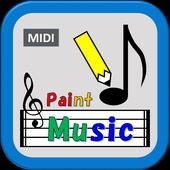 Paint Music(かんたん作曲 音楽シーケンサー ) アイコン