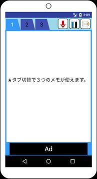 RakuMemo (Very simple and easy-use note app) poster