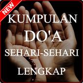 Kumpulan Doa Sehari-hari Lengkap icon