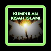 Kumpulan Kisah Islami icon