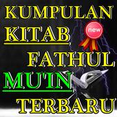 KUMPULAN KITAB FATHUL MU'IN TERBARU icon