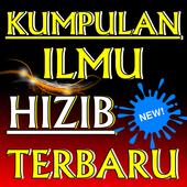KUMPULAN ILMU HIZIB TERKOMPLIT DAN BARU icon