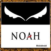 Kumpulan lagu Noah Band mp3 icon