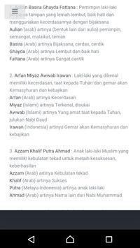 Kumpulan Nama Bayi Islam screenshot 3