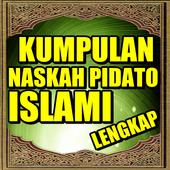 Kumpulan Naskah Pidato Islami icon