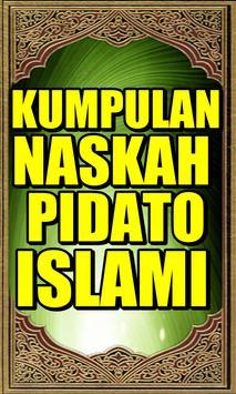Kumpulan Naskah Pidato Islami screenshot 2