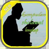 Kumpilan Sholawat Lengkap icon