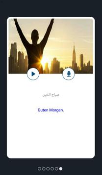 Learn German with KUMU apk screenshot