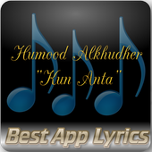 Kun Anta Lyrics and Chords icon