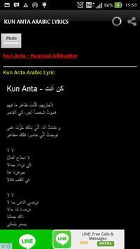 Kun Anta Lyrics and Chords screenshot 2