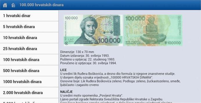 Kunalipa, numizmatika hrvatska screenshot 10