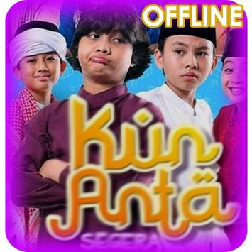 song kun anta ost: ost kun anta offline screenshot 1