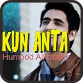 Kun Anta: Humood Alkhuder Mp3 icon