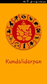 Kundli Darpan poster