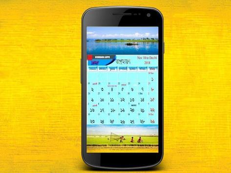 Bangla Calendar 2018 screenshot 1
