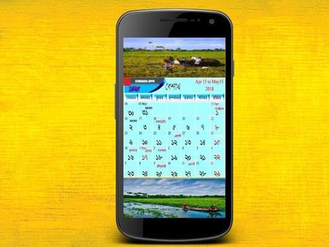 Bangla Calendar 2018 screenshot 2