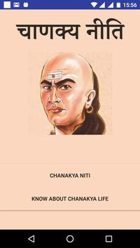 Chanakya Niti poster