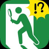 探索ゲーム-ピクトさんを探せ! - 君は発見できるかな? icon