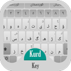 KurdKey Theme White and Gray simgesi