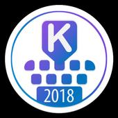 KurdKey Keyboard icon
