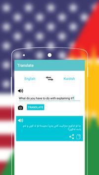 English to Kurdish Dictionary screenshot 6