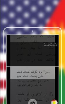 English to Kurdish Dictionary screenshot 8