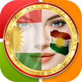 Kurdish Flag icon
