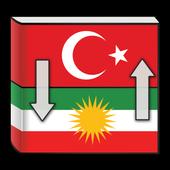 Turkish Kurdish Dictionary icon