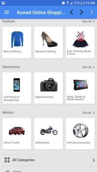 Kuwait Online Shopping apk screenshot