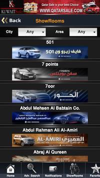 كويت سيل KuwaitSale screenshot 4