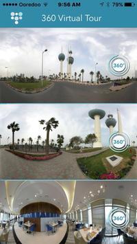 Kuwait Towers apk screenshot