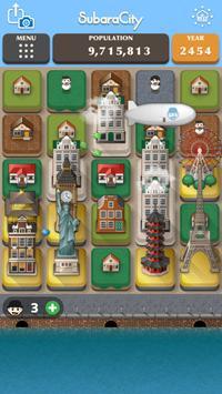 SubaraCity screenshot 1