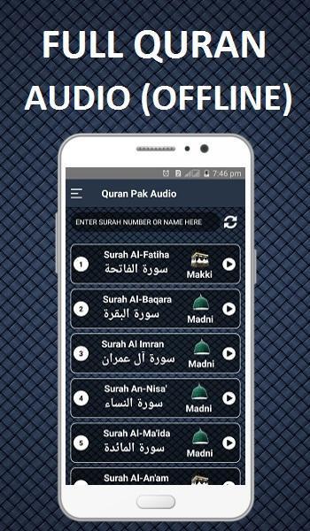 Audio Quran : Full Mp3 All Surah Recite Offline for Android