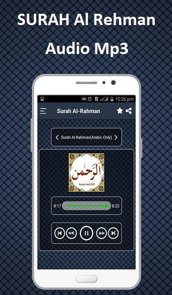 Surah Rehman : Audio Mp3 And PDF With Translation for