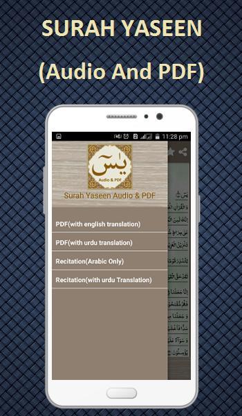 🏆 Surah yaseen arabic text pdf file   Surah Ya  2019-03-31