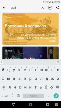 Escape Rooms apk screenshot