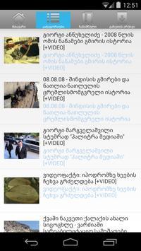 Palitra apk screenshot