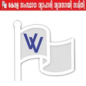 KVVS icon