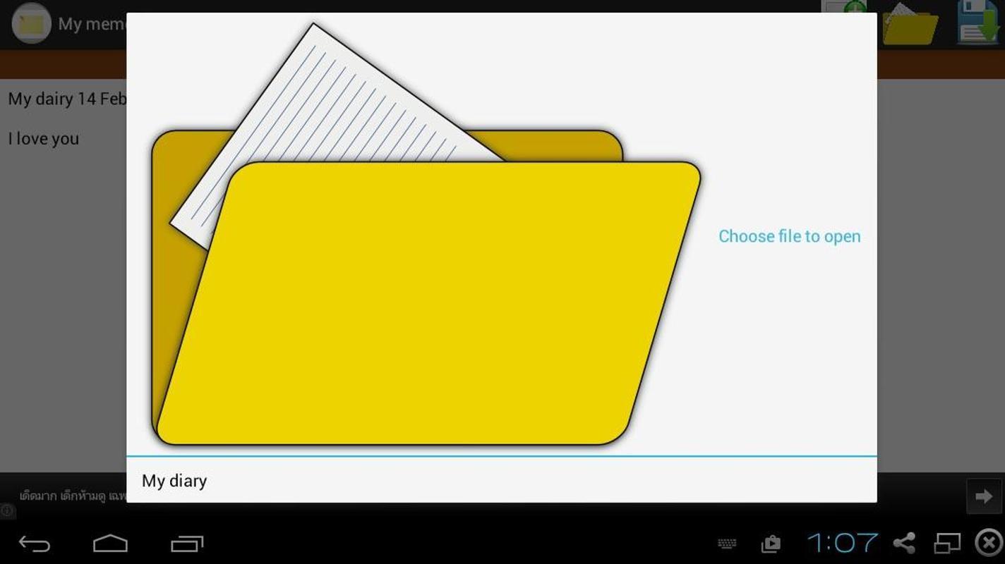 72+ My Notepad 4 Apk - My Notepad Screenshot 7, Diary Apk QuickNote