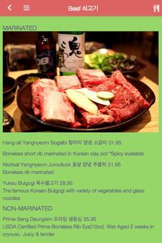 Kwon Geum Sung screenshot 1