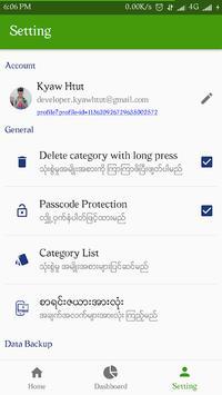Athone Sayin screenshot 6